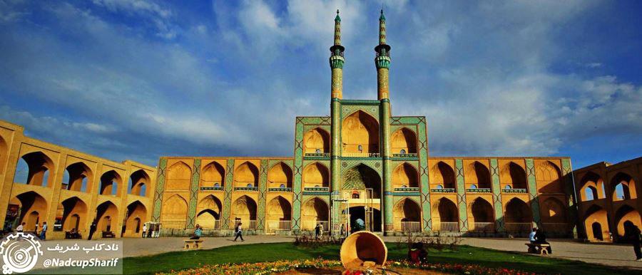 میدان امیر چخماق یزد - طراحی سه بعدی مسابقات نادکاپ شریف