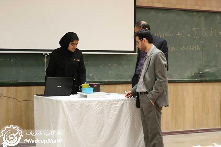 جشنواره بهینه سازی مصرف انرژی مسابقات نادکاپ شریف