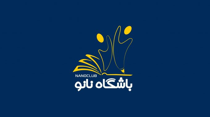 Nanoclub Logo  2