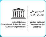 کمیسیون ملی یونسکو - ایران