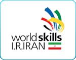 Iran World Skill